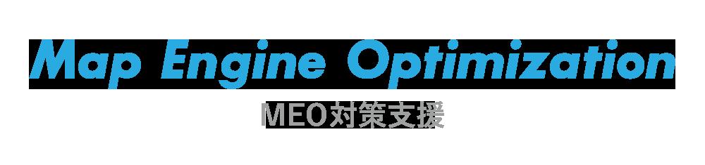 solport(ソルポート)MEO対策支援のタイトル画像