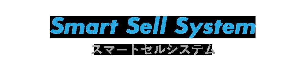 solport(ソルポート) スマートセルシステムのタイトル画像
